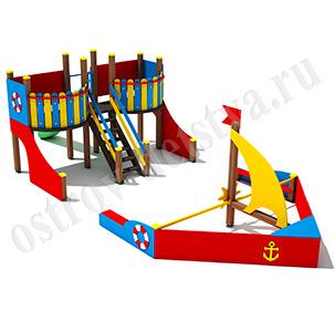Игровой комплекс ДГС Корабль